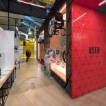 London Design Museum 6